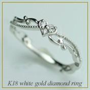 k18ホワイトゴールドダイヤモンドリング・指輪
