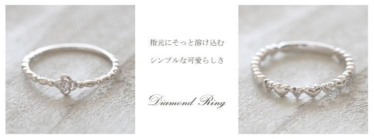 ココカル K10ダイヤモンドリング