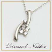 K10ホワイトゴールドダイヤモンドネックレス・ペンダント