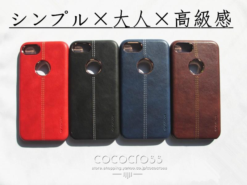 6b57ed9191 特価! iPhone ケース iPhone7 iPhone6 iPhone6s シンプル 高級感 大人 ...