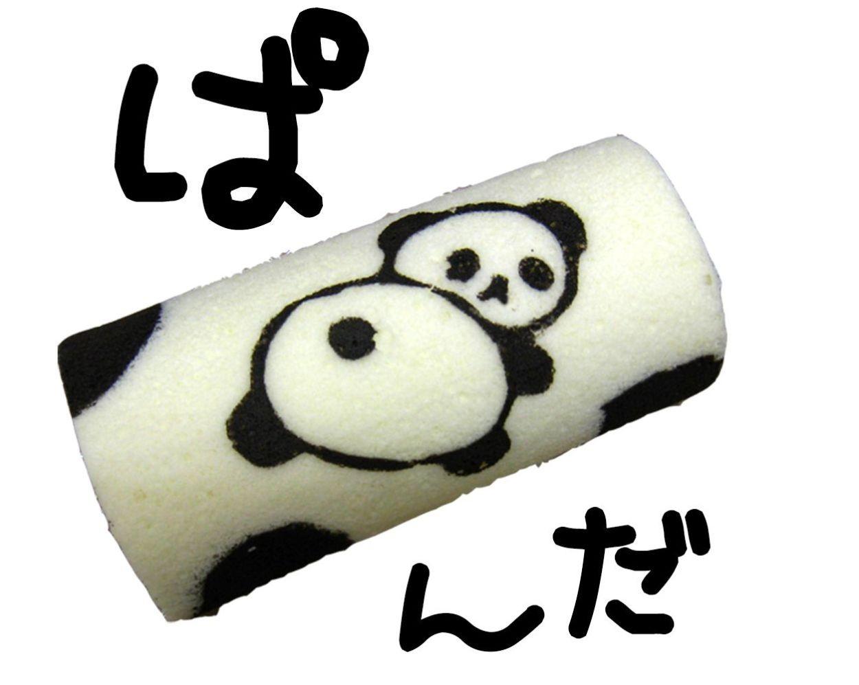 お取り寄せ(楽天) パンダ ロールケーキ チーズ フロマージュ 価格2,580円 (税込)