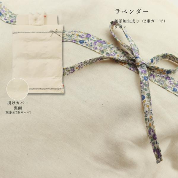 ベビー布団 セット 日本製 洗える 綿100% サンデシカ 送料無料 ココデシカ 6点 王冠 ベビー布団セット 敷布団 カバー ドット ストライプ 星柄|cocodesica|21