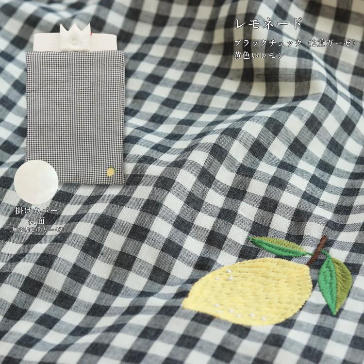 ベビー布団セット はじめてママのお悩み解決 6点 日本製 洗える コットン サンデシカ 送料無料 ココデシカ 新生児 王冠  星 かわいい シンプル cocodesica 29