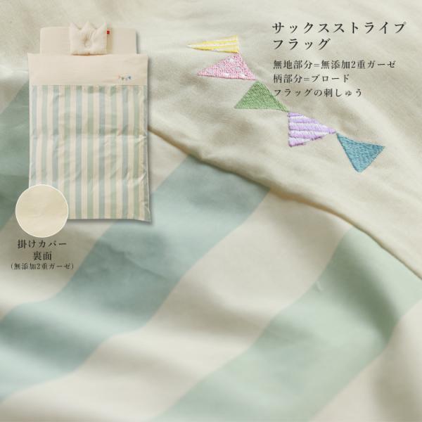 ベビー布団 セット 日本製 洗える 綿100% サンデシカ 送料無料 ココデシカ 6点 王冠 ベビー布団セット 敷布団 カバー ドット ストライプ 星柄|cocodesica|25