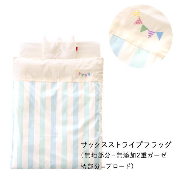 ベビー布団 セット 日本製 洗える 綿100% サンデシカ ミニサイズ 送料無料 ココデシカ ベビー布団セット 6点 王冠 リボン 敷布団 ドット ストライプ|cocodesica|22
