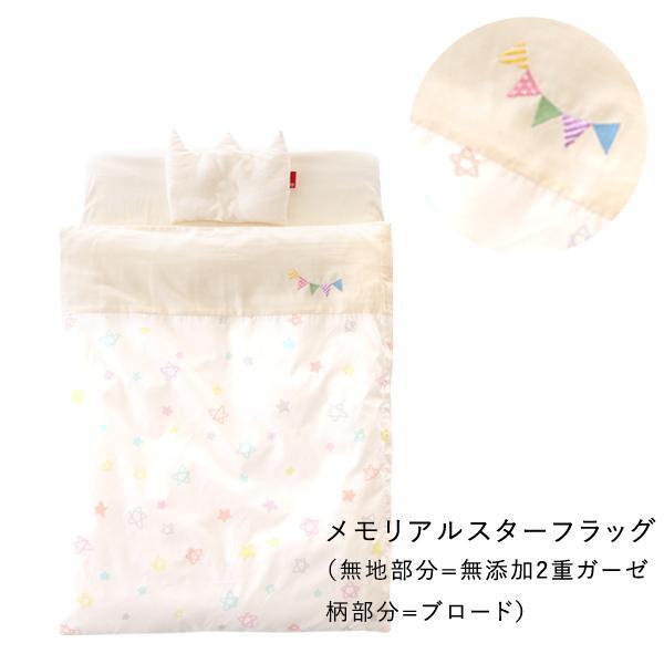ベビー布団 セット 日本製 洗える 綿100% サンデシカ ミニサイズ 送料無料 ココデシカ ベビー布団セット 6点 王冠 リボン 敷布団 ドット ストライプ|cocodesica|23