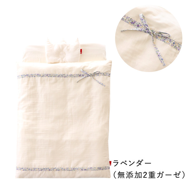 ベビー布団 セット 日本製 洗える 綿100% サンデシカ ミニサイズ 送料無料 ココデシカ ベビー布団セット 6点 王冠 リボン 敷布団 ドット ストライプ|cocodesica|24