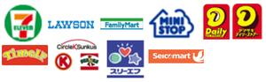 https://shopping.c.yimg.jp/lib/cocoro-tue/siharai01.png