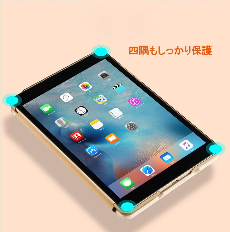 ipad 2017 2018 new ipad ipad mini1234 ipad air1 2. Black Bedroom Furniture Sets. Home Design Ideas