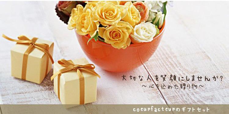 女性に贈る誕生日プレゼント、バースデープレゼントのご案内