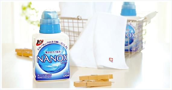 ナノックス 洗剤ギフト