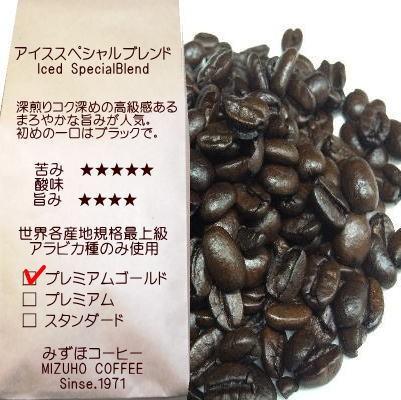 最高級 レギュラーコーヒー 1