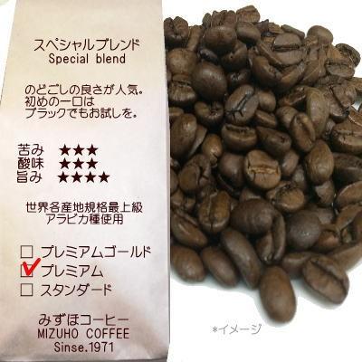ザ プレミアム コーヒー