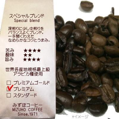 ザ プレミアム 濃いめコーヒー