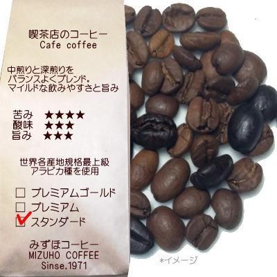 喫茶店のレギュラーコーヒー 1