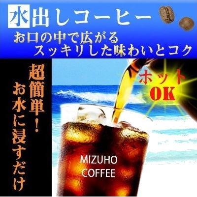 水出しコーヒーバッグ┃お湯だしコーヒーバッグ