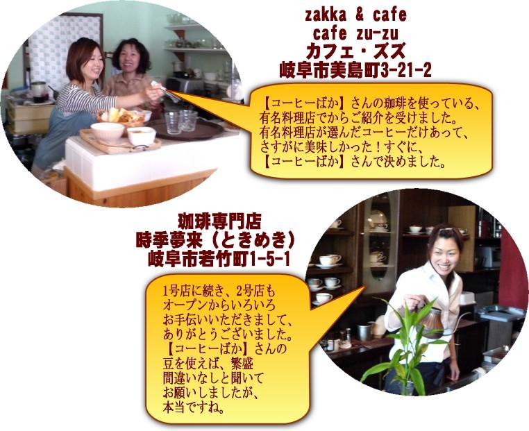 プロも笑顔のコーヒー豆お試しセット!