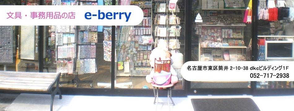 文具・事務用品専門店です。