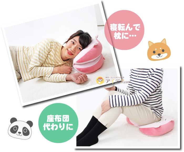 ベーグルアニマルクッション:寝転んで枕に