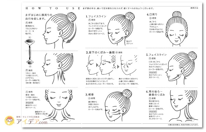 abundy me ローズクォーツローラー:橋本麗香さんプロデュースガイドブック