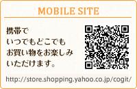 携帯でいつでもどこでもお買い物をお楽しみいただけます。