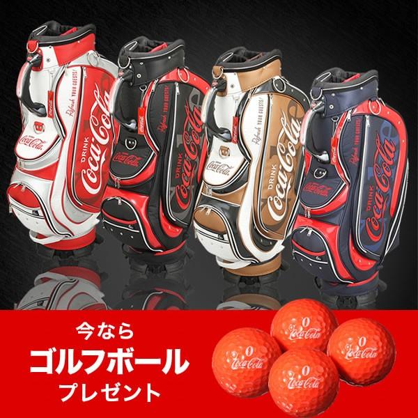ゴルフボールプレゼント
