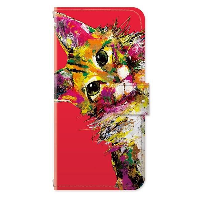 スマホケース iPhoneSE(第2世代)/8/7/6s/6 手帳型 ケース 猫 おしゃれ 手帳 横 縦 カード収納 シロクマ しろくま フラミンゴ collaborn-plus 27