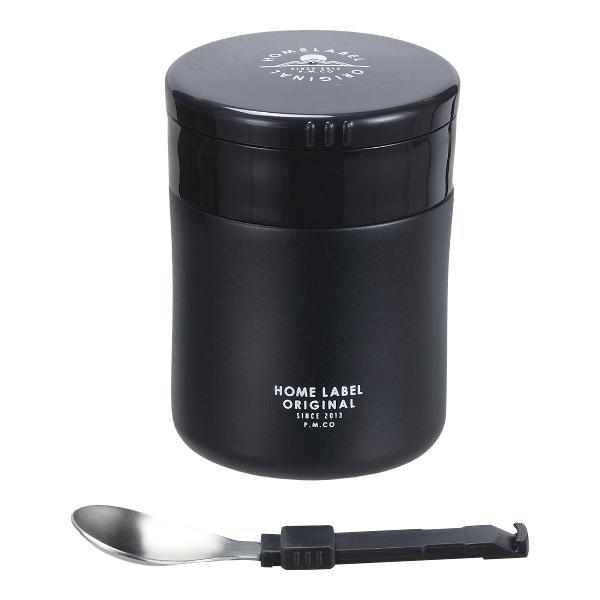 フードポット スープジャー 保温弁当箱 ホームレーベル フードマグ 400ml スプーン付 弁当箱 ( スープボトル スープポット ランチジャー 保温 保冷 )|colorfulbox|21