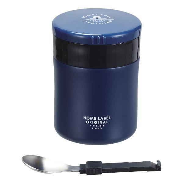 フードポット スープジャー 保温弁当箱 ホームレーベル フードマグ 400ml スプーン付 弁当箱 ( スープボトル スープポット ランチジャー 保温 保冷 )|colorfulbox|22