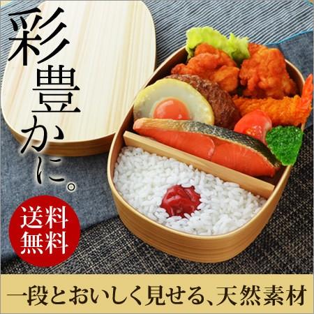 【女子力UP】ラクに美しく、ご飯はおいしく♪自然素材弁当箱