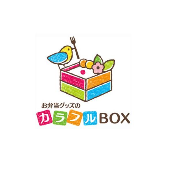 【 行楽特集 】 5%OFFクーポン