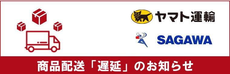 ご家庭でタイダイ染め・当店人気No.1染色キット「タイダイ染めカップ」