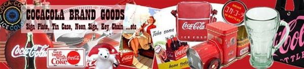 COCA-COLA BRAND コカコーラ