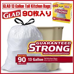 GLAD ひも付きゴミ袋 GLAD トール ドローストーリング キッチンバッグ 49.2L 90枚入り アメリカ雑貨
