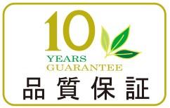 COMAX社は安心の品質保証