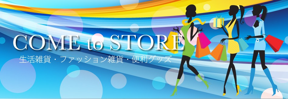 COME to STORE