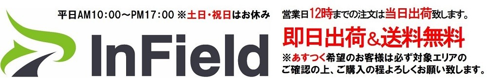 InField