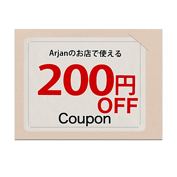 【期間限定】iPhone用USBケーブルを3個以上買うと使える200円引きクーポン