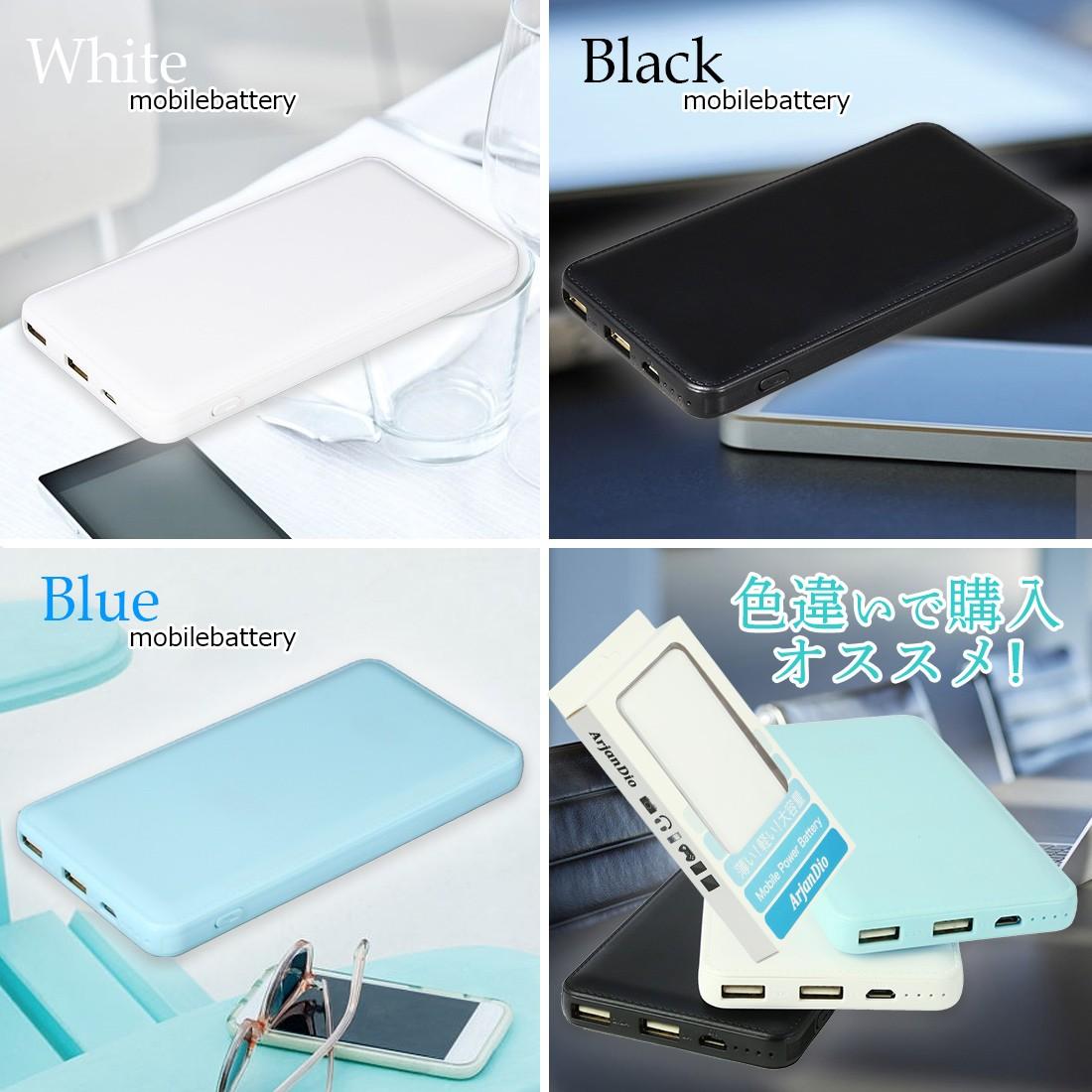 3色、ホワイト、ブラック、ブルー