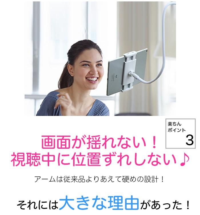 タブレット スマホアーム スタンド フレキシブル フレーム iPad air  iPhone 110cm Arjan