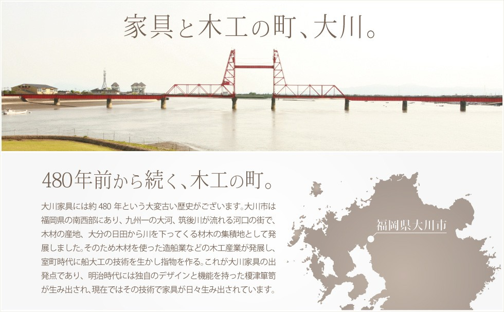 commode house 野中木工所