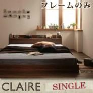 ベッド シングル シングルベッド ローベッド ベット Claire クレール マットレス付き シングル