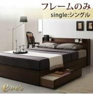 セミダブルベッド 収納ベッド ベッド セミダブル 下収納 コンセント付き収納ベッド エヴァー ボンネルコイルマットレス レギュラー付き セミダブル