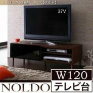 テレビ台 テレビボード TV台 TVボード レトロモダン収納シリーズ ノルド W120 テレビ台