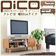 テレビ台 収納付き テレビラック コンパクト テレビボード