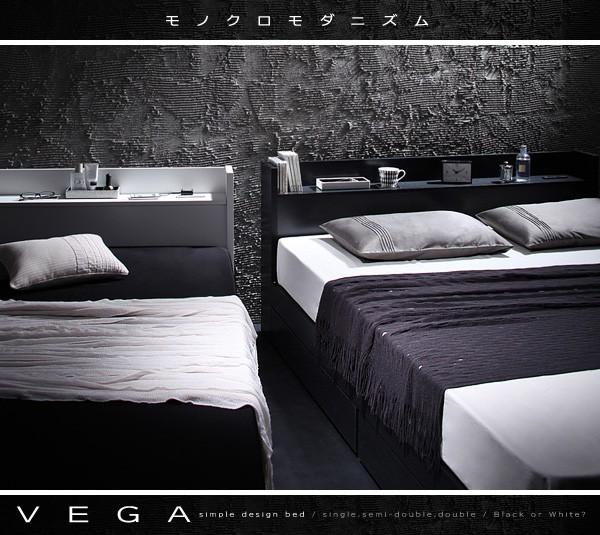 収納ベッド 収納付きベッド シングルベッド ベッド シングル マットレス付き 下収納 ベッド 画像1