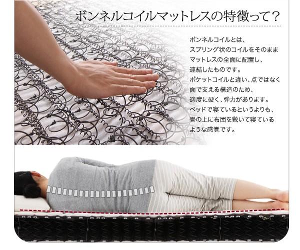 収納ベッド 収納付きベッド シングルベッド ベッド シングル マットレス付き 下収納 ベッド 画像15