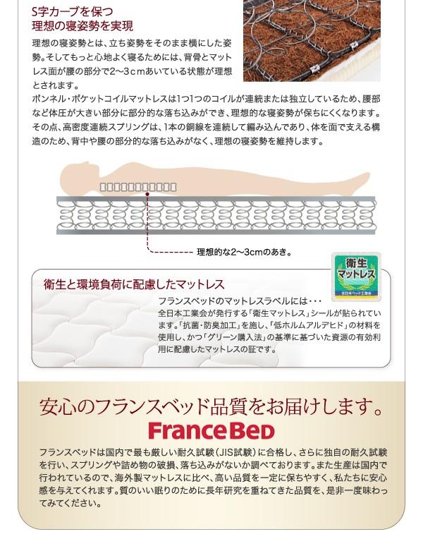 収納ベッド 収納付きベッド シングルベッド ベッド シングル マットレス付き 下収納 ベッド 画像18
