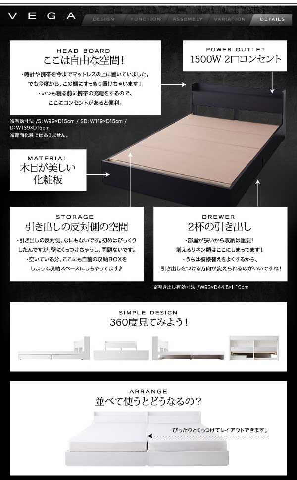 収納ベッド 収納付きベッド シングルベッド ベッド シングル フレームのみ 下収納 ベッド 画像19