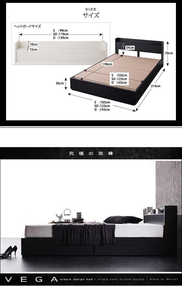 収納ベッド 収納付きベッド シングルベッド ベッド シングル フレームのみ 下収納 ベッド 画像20